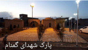 b_300_0_16777215_00_images_Dolatabad_93258.png